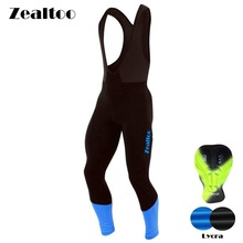 Zealtoo 2019 Spring Autumn Cycling Pants With Silicone Pad Tights MTB Bike Downhill Bicycle Trousers