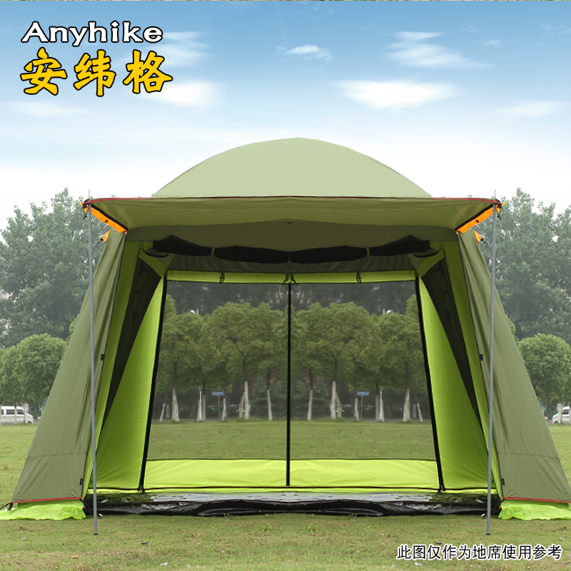 High quality double layer 5 8person family party gardon beach camping tent gazebo sun shelter pergola