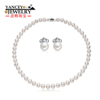 YANCEY Natural 7 8mm White Freshwater Pearl Sets For Women's 925 Sterling Silver Earrings Wedding Set Pearl fine Jewelry