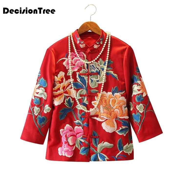 2019 летний женский костюм танга женские китайские Топы cheongsam винтажные Чонсам традиционная вышивка hanfu Топ Китайская одежда