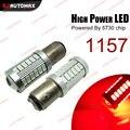 2pcs Red 33-SMD 1157 Bay15d S25 LED Bulbs for Tail Brake Stop Light Bulbs High Power Car Light Source p21/5w KJAUTOMAX