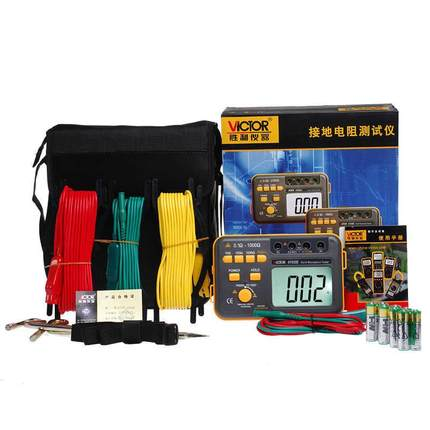 VICTOR VC4105B Earth Resistance Ground Resistance AC Current 750V Meter Tester Digital Earth Resistance Meter 4 8 days arrival test line clip for lw2678 earth resistance tester earth resistance meter