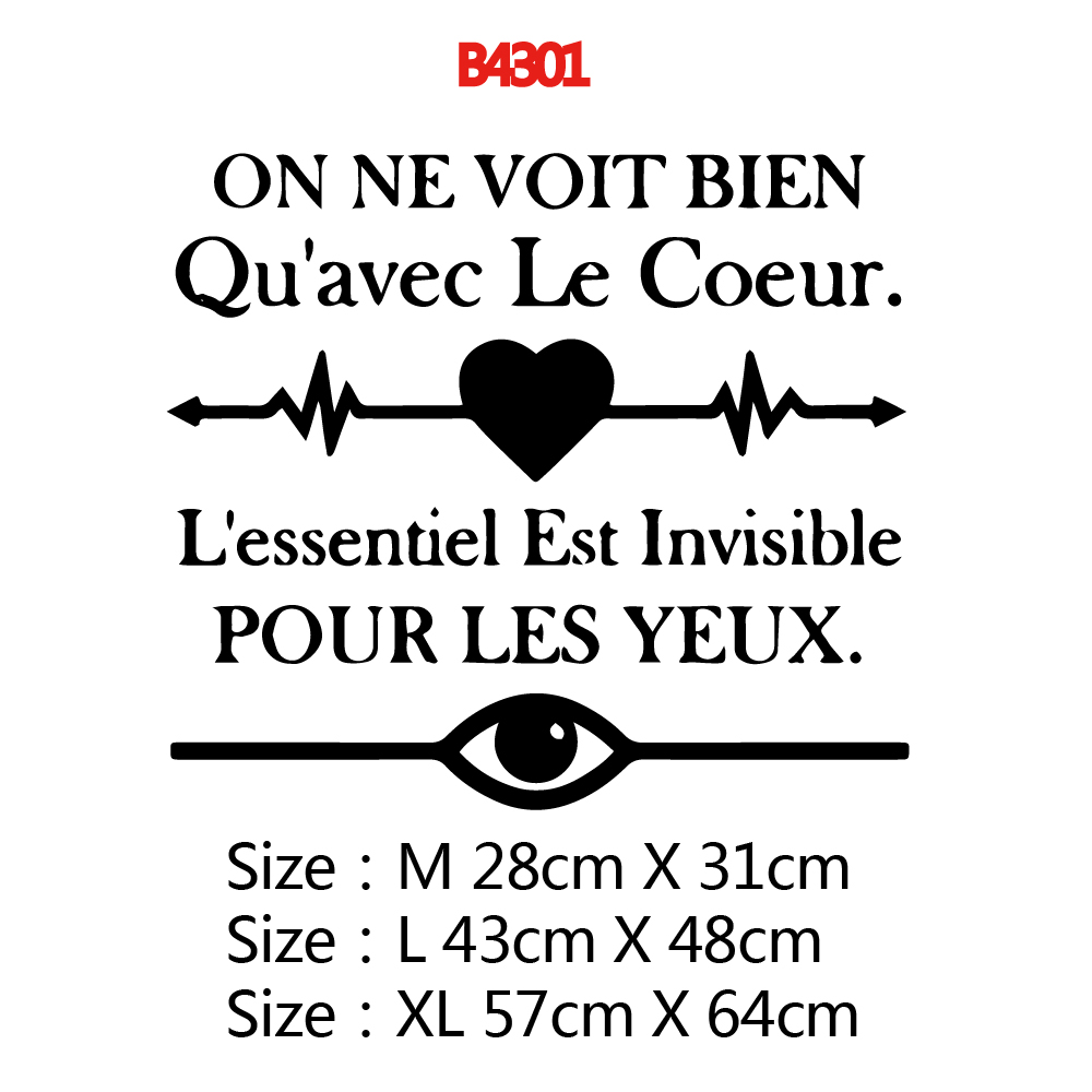 French Sentences Quote Wall Stickers Decorative Decal For Kids Room Vinyl Wallsticker Decals Bedroom Sticker Wall Decal in Wall Stickers from Home Garden