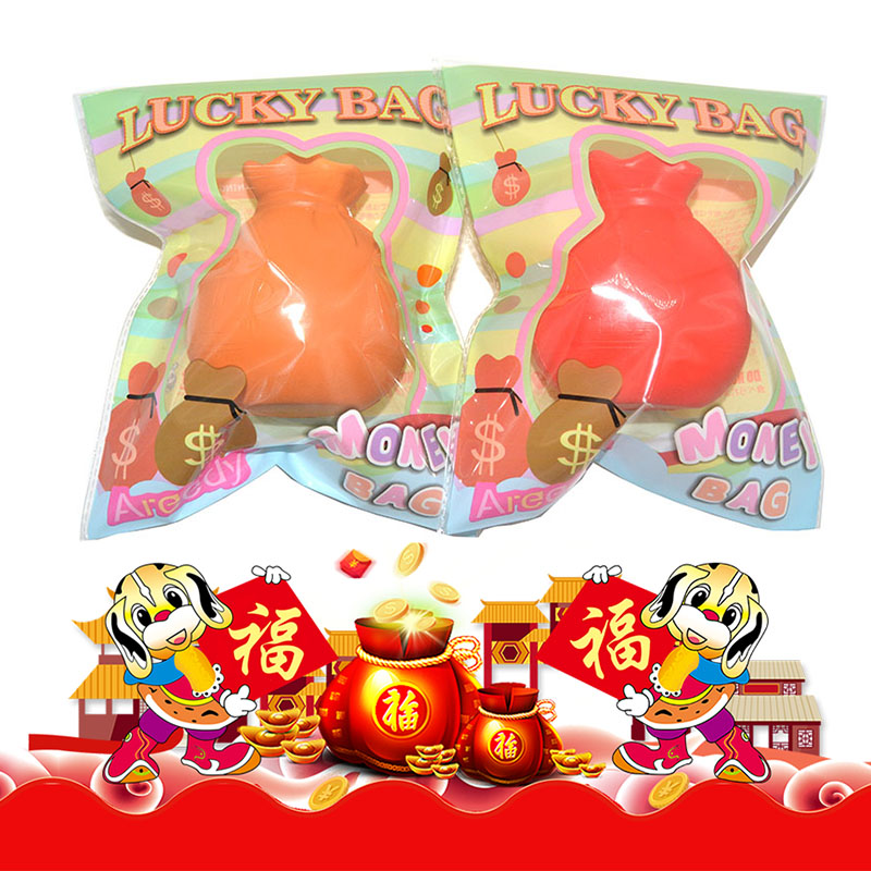 20Pieces lot Areedy Cute Money Bag Squishy Scented Super Slow Rising Lucky Bag Soft Toy Cute
