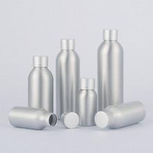 2pcs 40ml-250ml aluminum bottle silver anodized cover Electrochemical bottling BQ044