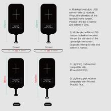 Für iphone 6 S/7/7 Plus meizu oneplus Nillkin Universal Qi Wireless ladegerät Empfänger Lade Adapter Empfänger Micro usb schnittstelle