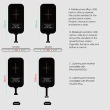 สำหรับ iphone 6 S/7/7 Plus meizu oneplus Nillkin Universal Qi Wireless Charger ตัวรับอะแดปเตอร์ชาร์จ Receiver Micro อินเทอร์เฟซ USB