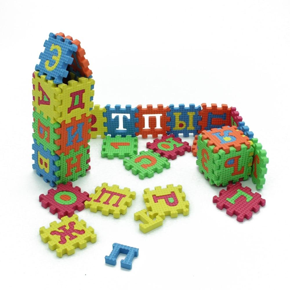 Russian-alphabet-letter-toys-Kids-baby-puzzle-mats-55-55MM-carpet-babies-33PCS-Russian-Language-foam-learning-toy-1