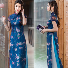 2018 new aodai vietnam cheongsam dress for women traditional clothing floral ao dai