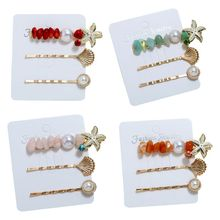 Beach Style Metal Colorful Resin Stone Beading Hairpins Starfish Shell Hair Clips Women Imitation Pearl Jewelry Accessories