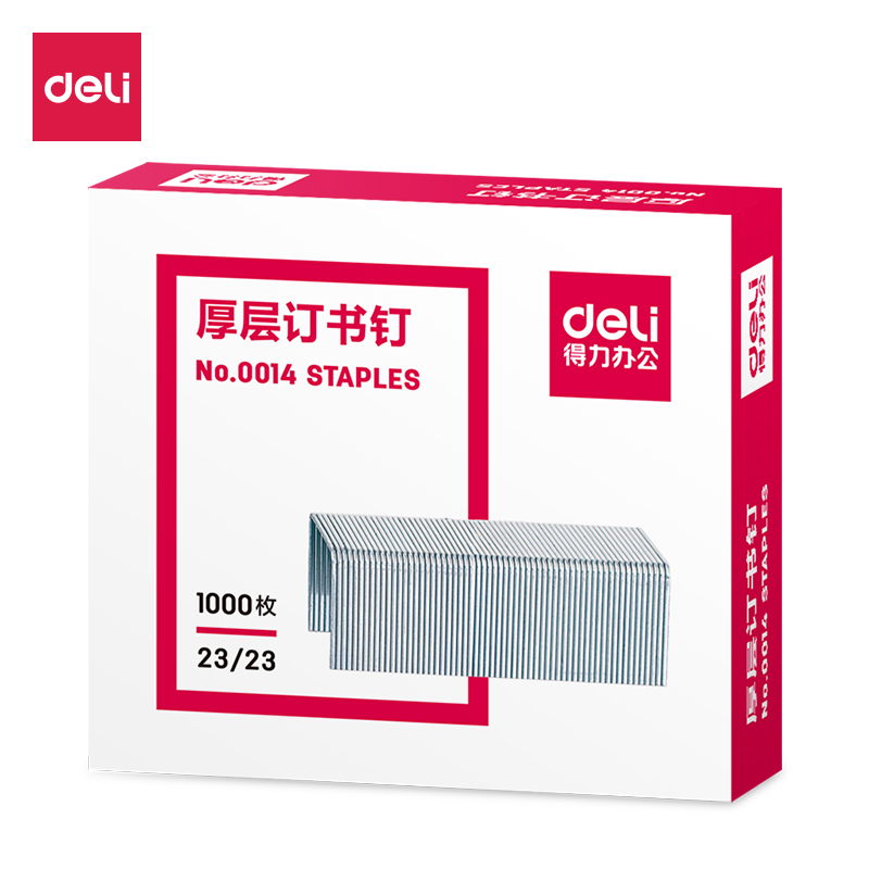 Deli 1000pcs Heavy Duty Staples 23/23 Staples 13x22 Mm Staples Capacity Bind 200 Pages 70g Papers 0014 Stainless Steel Stapler