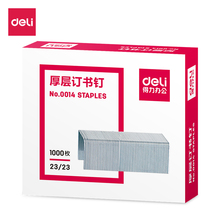 Staples Heavy-Duty Deli 70g 1000pcs 200-Pages Papers Bind Stainless-Steel 0014 13x22-Mm