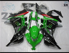 Kit Carenagem da motocicleta para Kawasaki 300R EX300 Ninja ZX 300 2013 2014 2013 2014 2015 carenagem kits SUK 3005 UV