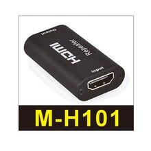Die HDMI repeater reproduziert die audio und video signale der rekombiniert signal quelle