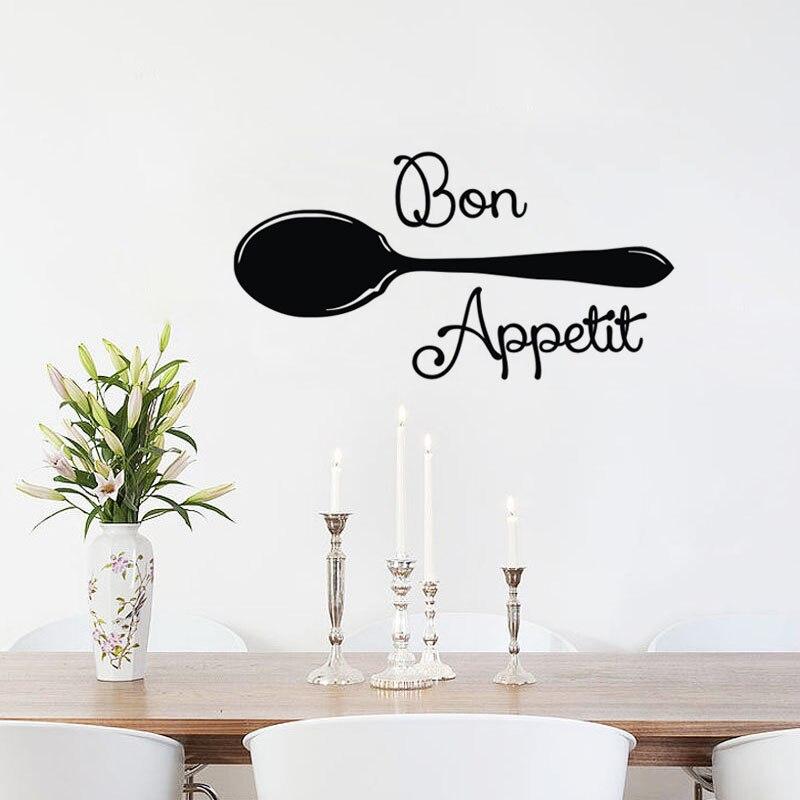 bon appetit adesivi murali cucina cucchiaio adesivo per piastrelle adesivo decalcomanie della parete del vinile smontabile