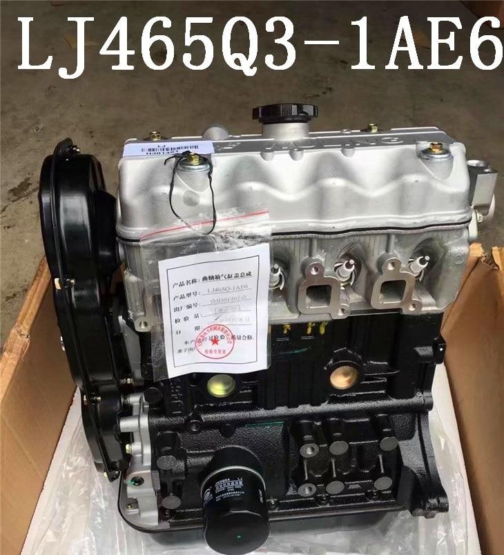 Fast Shipping Gasoline Engine LJ465Q3-1AE6 LJ465Q31AE6 LJ465Q3-1A LJ465Q31A Engine assembly cylinder head assemblyFast Shipping Gasoline Engine LJ465Q3-1AE6 LJ465Q31AE6 LJ465Q3-1A LJ465Q31A Engine assembly cylinder head assembly