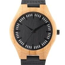 Fashion Bamboo Watch Men Genuine Leather Band Creative Watches Quartz Nature Wood Handmade Clock Novel Modern