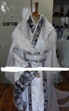 1609 beyaz gizli desen İplik geniş kollu standı yaka kuyruklu erkek kostüm Hanfu kostüm sahne performansı Cosplay kostüm