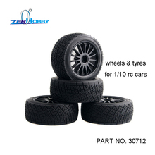 4pcs 80mm Wheels & Tires For RC Rally Off Road Buggy / Truck / HSP 1:10 94177 Black / White / Yellow (part no. 30712)
