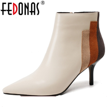 FEDONAS Sexy Women Genuine Leather Ankle Boots Patchwork Sexy Pointed Toe Party Wedding Shoes Woman Ladies Basic Boots Pumps