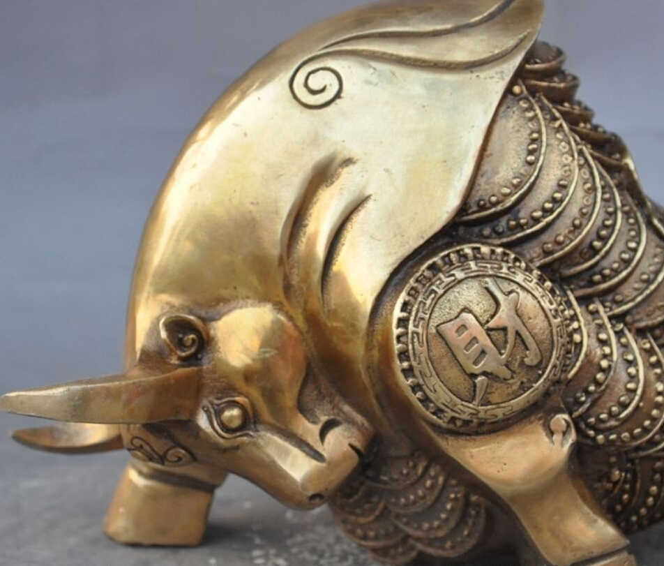 "Wby 529 + + 11 ""الصين نحاس فنغشوي الثروة سوق الأسهم ستريت الثيران الثور السوق تمثال"