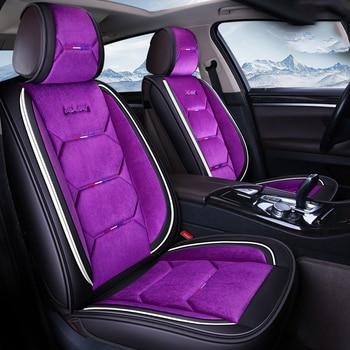 Universal car styling seat cover car seat cushion car pad for kia hyundai volvo lada kalina granta priora renault logan