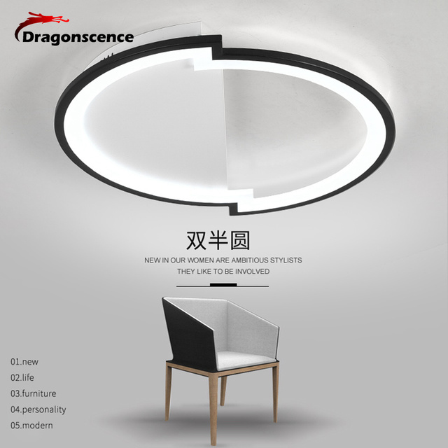Dragonscence Modern Minimalism LED Ceiling Lights Art Deco Bedroom Living Room Ceiling lamp for dining living room bedroom