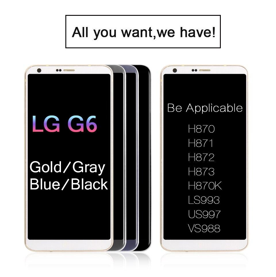 lg-g6-xiangqin_05