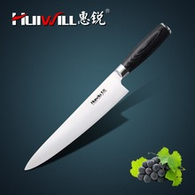 HUIWILL Brand Super Quality 9″ stainless steel Kitchen Chef Knife Japanese Knife Vegetable Slicing Knife