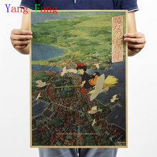 Kiki s Delivery Service retro Hayao Miyazaki font b anime b font kraft paper poster vintage