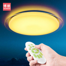 Original modern Smart LED Ceiling Lights 25W 60W lamp Remote Control Dimming Bedroom Living Room Intelligenc Lighting(China)