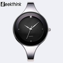 Geekthink Элитный бренд мода кварцевые часы Для женщин Дамы Нержавеющаясталь браслет Повседневное часы Женское платье подарочная коробка