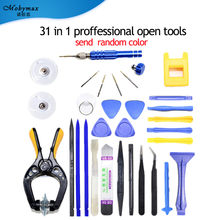 Professional 31 in 1 Screwdriver Set Mobile Phone LCD Screen Opening Plier Repair Tools for iPhone for Samsung Huawei Xiaomi(China)