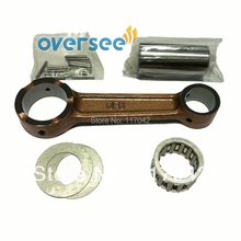 6F5 11651 00 Connecting Rod Kit for Yamaha Parsun 36HP 40HP Outboard boat Engine motor 40F