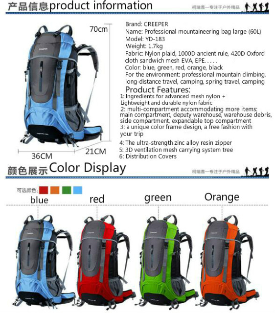 Creeper 60L Outdoor Backpack Unisex Climbing knapsack Waterproof Nylon Travel Sport Mountaineering Bag Zipper Hiking Rucksack