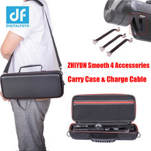 zhiyun smooth 4 essential accessories PU waterproof carry case Portable bag&charge cable for iphone samsung micro USB Android