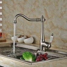Керамическая стиль матовый никель поворотный излив кухонная раковина кран палуба гора ванной кухня смеситель