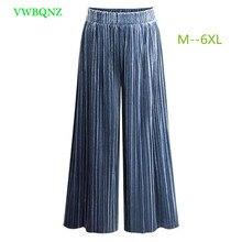 High waist Wide leg Pants Female Gold velvet Cropped Pants S