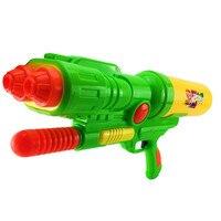 Free Shipping Big 48CM High Pressure Large Capacity Water Gun Pistols Toy Water Guns Large Children