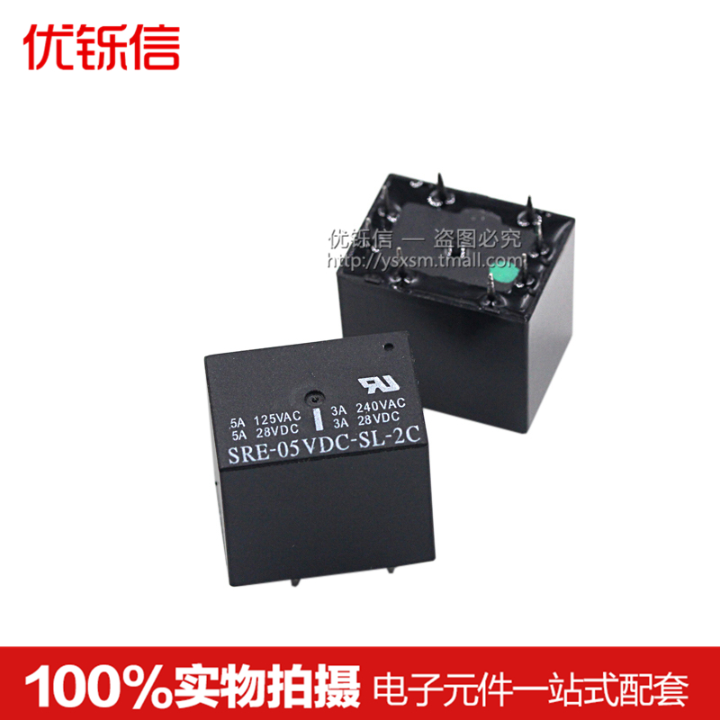 5pcs SRE-05VDC-SL-2C SRE-05 new
