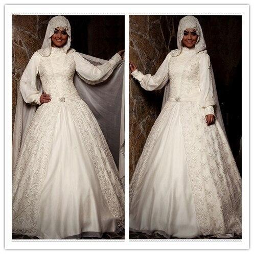 Vestidos de novia de mujeres musulmanas