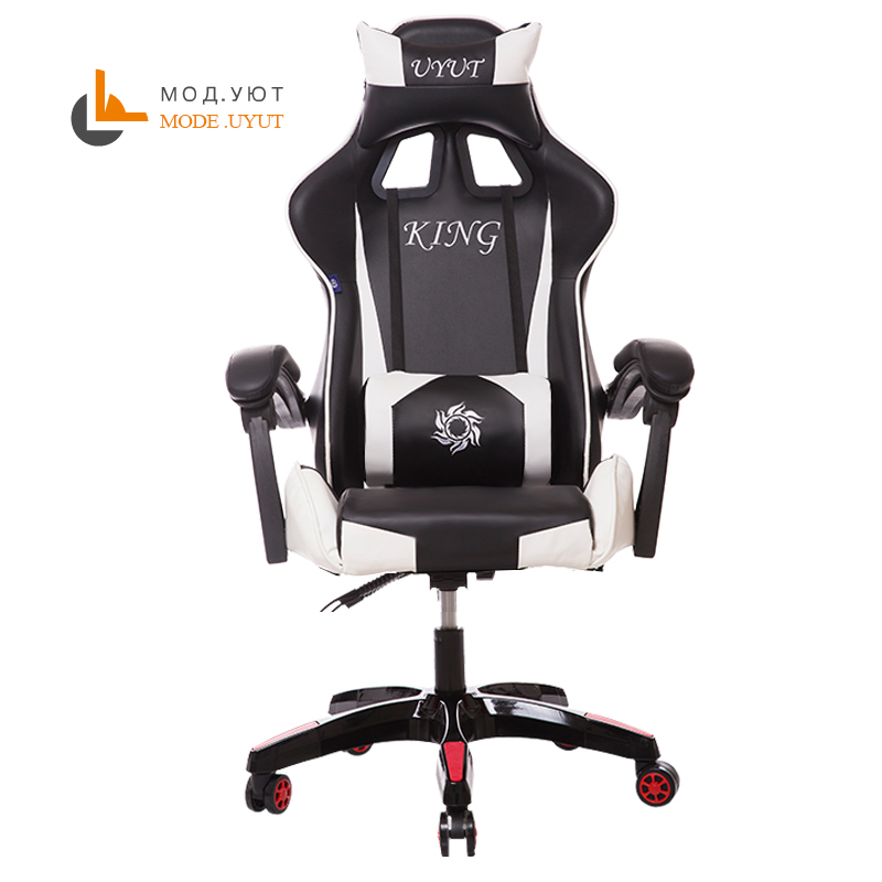 Multifunctional Fashion Household Reclining Office Chair With Footrest Racing Seat 240337 ergonomic chair quality pu wheel household office chair computer chair 3d thick cushion high breathable mesh