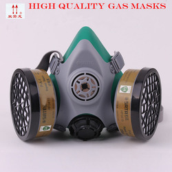 الجديد 2017 فلتر مربع من أربعة صمام الغاز قناع مزدوج جودة عالية هلام السيليكا تنفس الغبار قناع تنفس لا المعايير