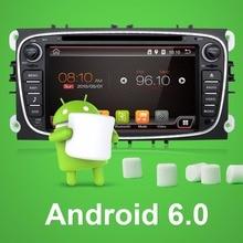 Android Quad core Dos Din 7 Pulgadas de Coches Reproductor de DVD Para FORD/FOCUS 2/MONDEO/S-MAX/CONECTAR 2008-2011 Con Wifi GPS BT de Radio