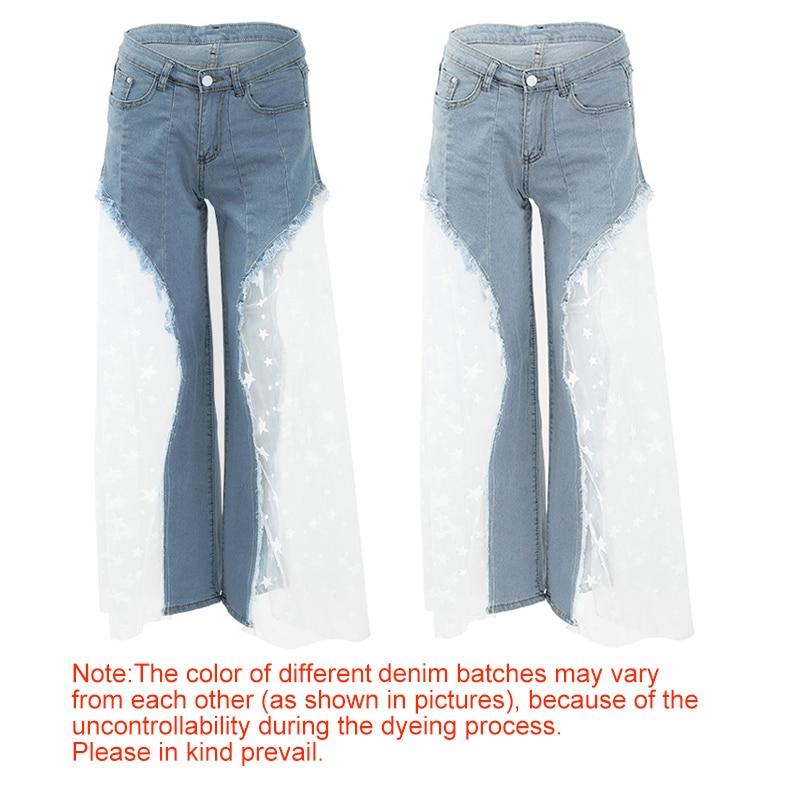 Sexy Women Wide Leg Pants Sheer Mesh Star Print Splice Denim Pants High Waist Casual Loose Pants Jeans Fashion Party Trousers Jeans Women Bottom ! Plus Size Women's Clothing & Accessories