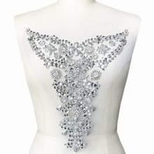 HAnd Beaded Silver 28x30cm Sequin Sew On Neckline Rhinestones Applique  Designer Sewing for Wedding Dresses DIY Trim Decoration dcc38d63128d