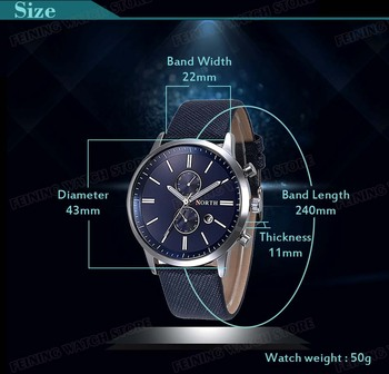 North Luxury Business Casual Men's Watches 1