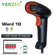 все цены на Yanzeo Wired 1D QR Handheld Barcode Scanner Reader USB Wired 1D Bar Code Scan for POS System онлайн