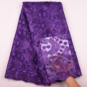 Purple Nigerian Lace Fabric 2019 High Quality French Lace Fabric Latest Embroidery African Voile Lace Fabrics For PartyF1574