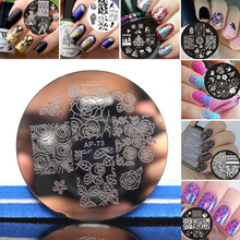 Ap Series Round Plates Nail Stencil Art Image Plate Template Disk Stamping